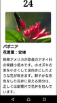 Screenshot_20161001-163819.png