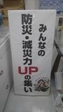 line_1559815442059.jpg