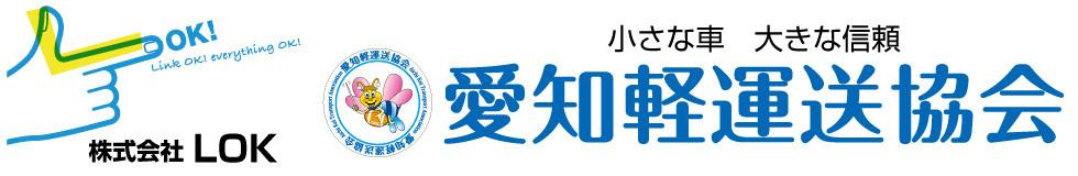 株式会社LOK