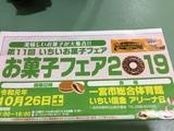 IMG_2228.JPG